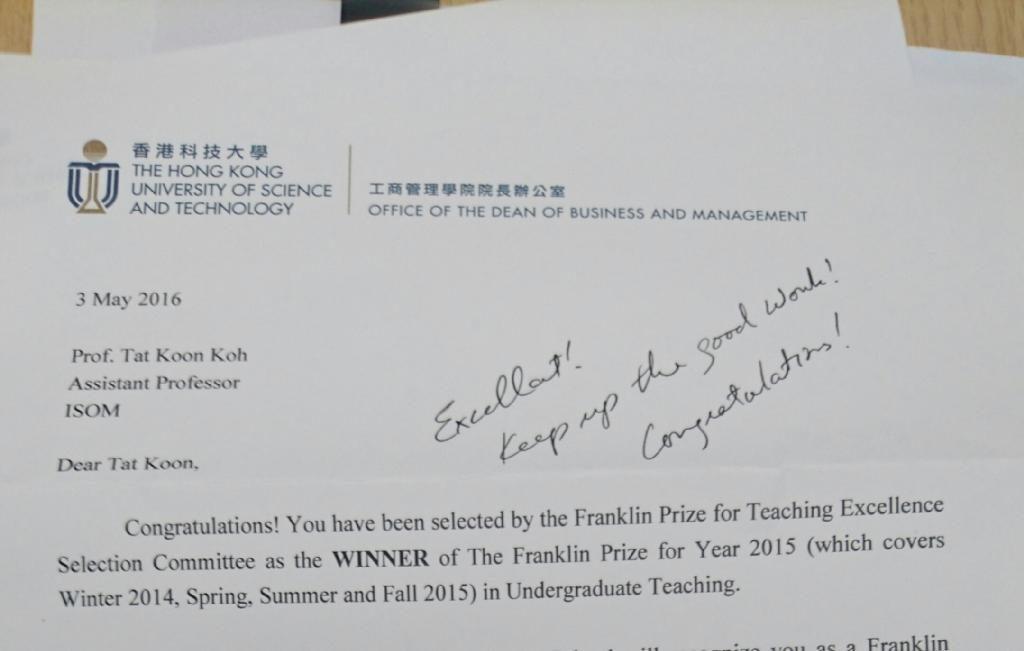 Franklin Prize